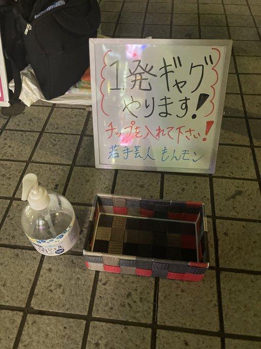 nozomi_Nnkの画像