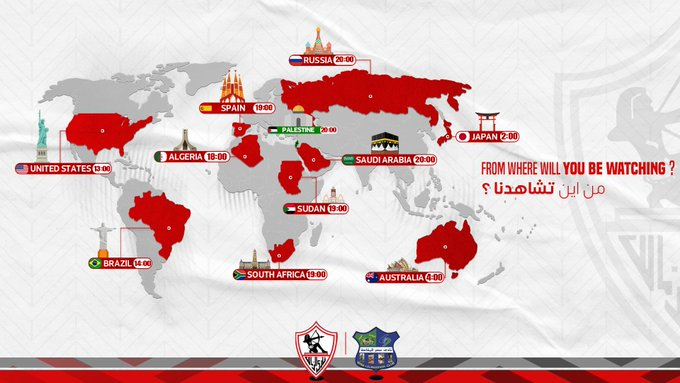 من أين ستشاهد مباراة فريقنا اليوم ؟     |