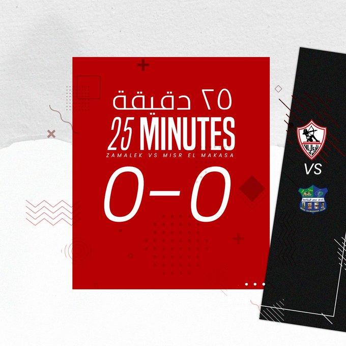 25 | مرو ٢٥ دقيقة الزمالك 0 / 0 مصر المقاصة     |
