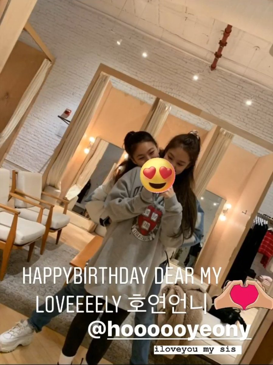 RT @official_jensoo: Jennie's birthday wish to Hoyeon last year and this year 🤍 https://t.co/c6YdPprlKA