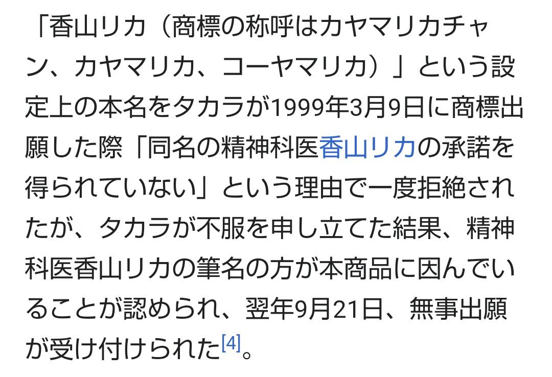 渡辺直美さんのインスタグラムでの投稿が天才的に可愛い!影を駆使した海苔巻き風の写真が話題!