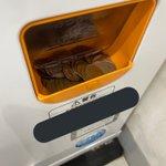 お財布が圧迫されそう・・・!自販機でお釣りが全て10円玉で返ってきた?!