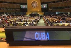 @DeZurdaTeam #ElMundoDiceNo y le otorga a #Cuba la victoria contundente del proyecto d resolución en la #ONU v.s el bloqueo: ➡️184 votos a favor. ➡️3 abstenciones (#ColombiaSOS, #Ucrania y #EmiratosArabesUnidos).  ➡️2 en contra: #USA y su perro faldero, #Israel. #DeZurdaTeam🤝 https://t.co/ilZ3xI3SLn