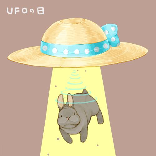 RT @pfeasy: 「六月二十四日は、全世界的に、UFOの日だ」 #UFOの日 https://t.co/Lq0fpsrNza