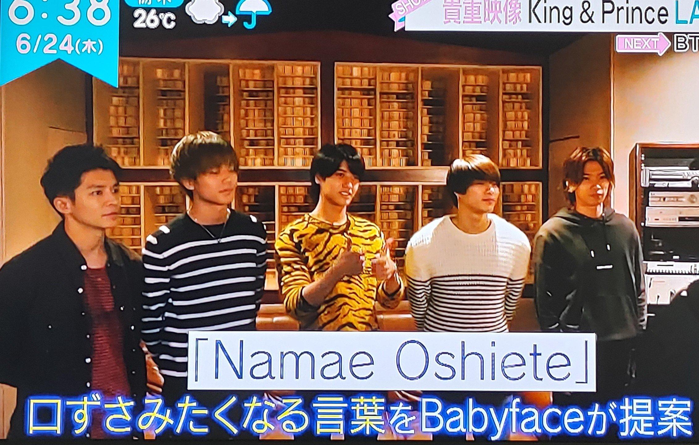 【キンプリ】Babyface(ベイビーフェイス)とはどんな人?受賞歴がすごい!