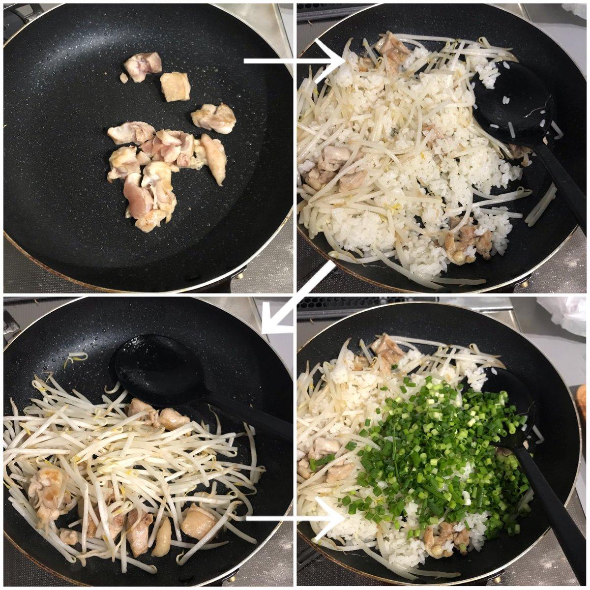 晩ごはんのメニューに悩んでいる人は是非!とっても美味しそうな、鶏肉ともやしの炒飯レシピ!