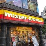 ミスタードーナツの閉店が相次ぐ、4年間で200店舗も減っていた・・・