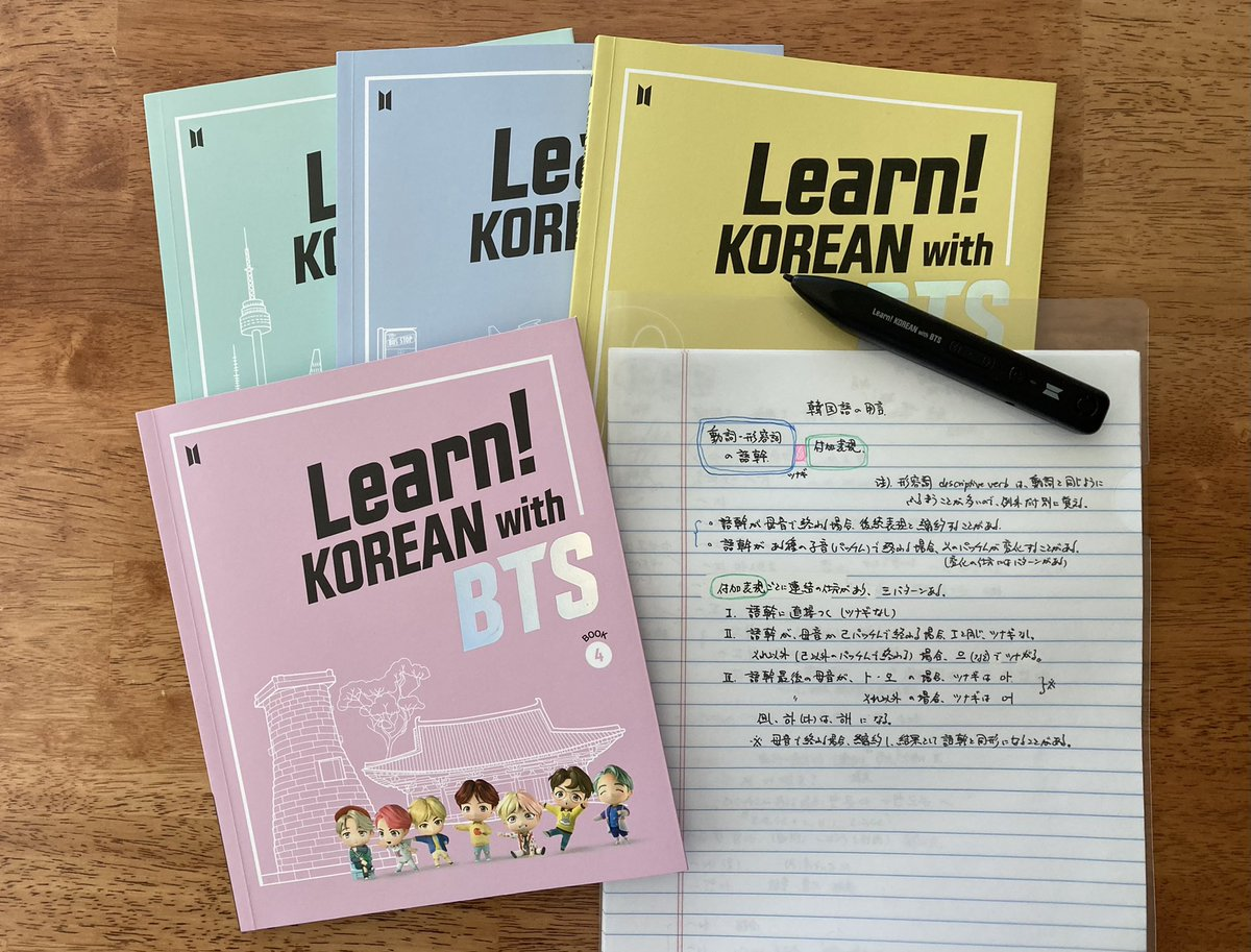 I completed the #LearnKoreanWithBTS course!  全四冊やり遂げたぜ💪 https://t.co/HJouf1MYCZ