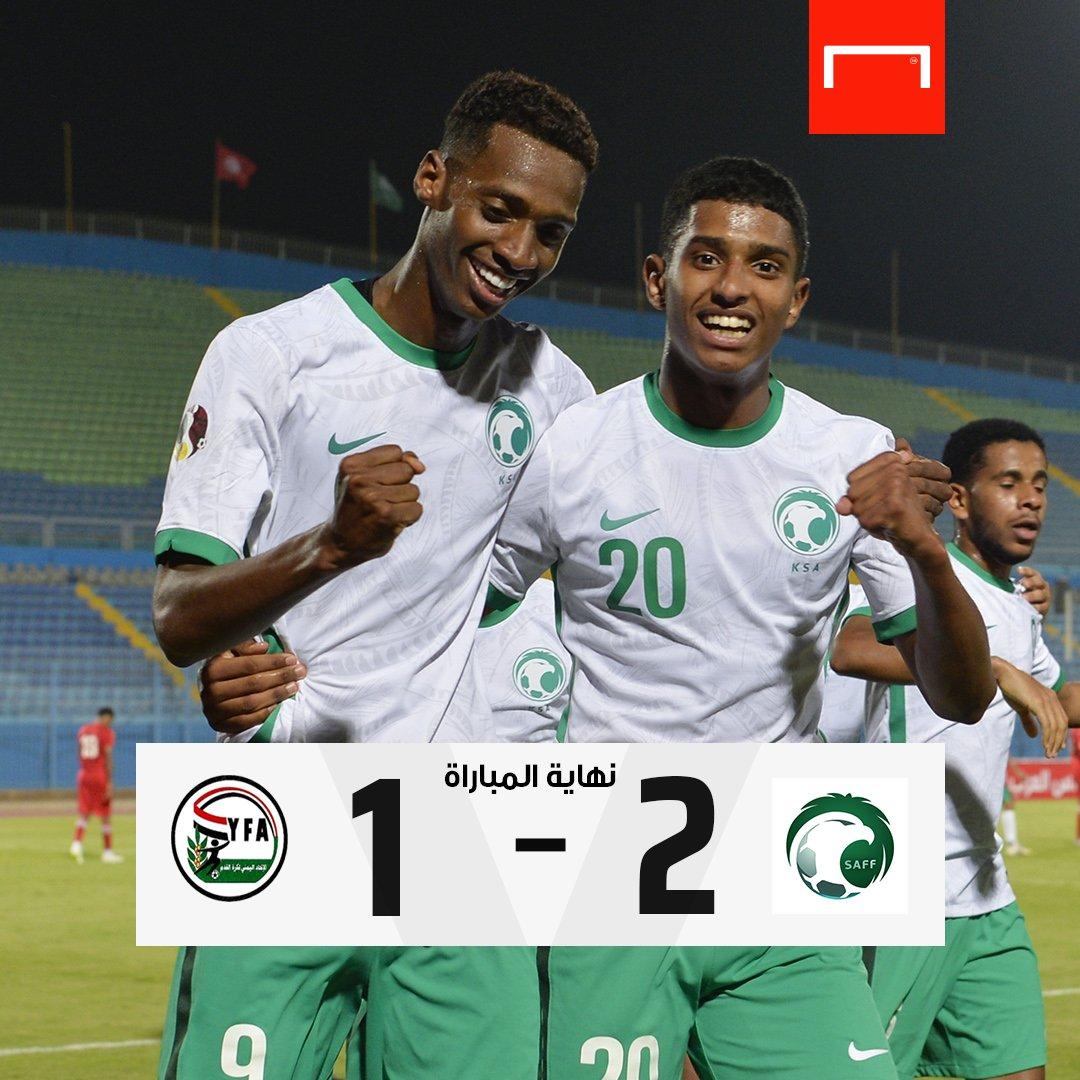 المنتخب السعودي يفوز على اليمن بهدفين مقابل