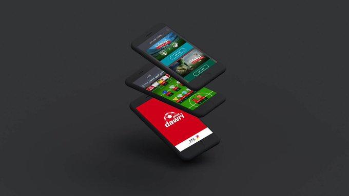 يهمنا رأيك في شاركنا وأربح   جهاز mini ipad