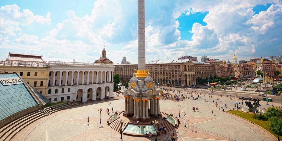 Records de chaleur pour un mois de juin également battu à Kiev en #Ukraine avec 35,5°C (ancien record datant de 136 ans). Record de chaleur absolu égalé à Minsk en #Biélorussie avec 35,8°C.