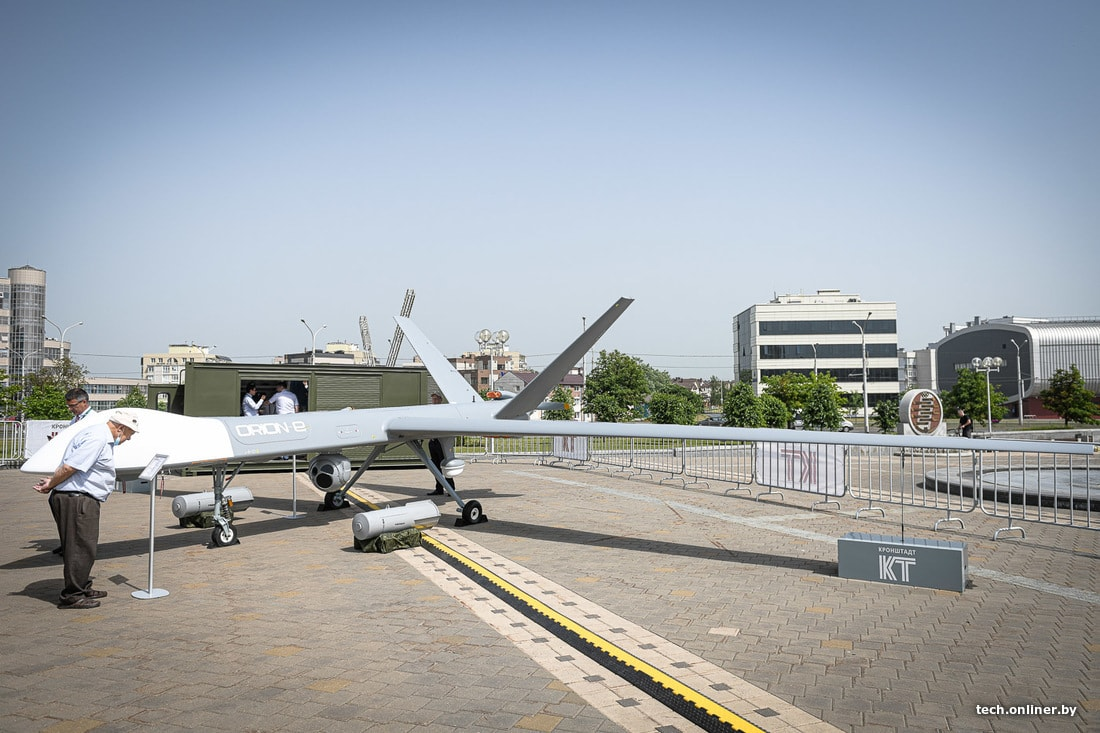 UAVs in Russian Armed Forces: News #2 - Page 17 E4t8yI4VIAMhar0?format=jpg&name=medium