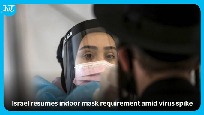 Israel resumes indoor mask requirement after rise in Covid cases Photo