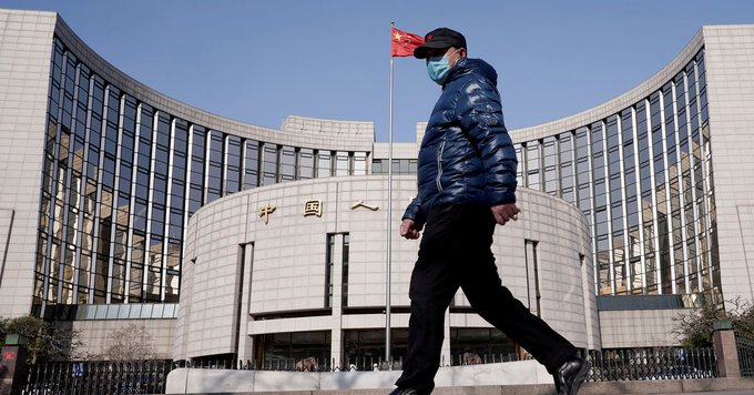 China will lower payment fees for small firms from Sept 30 - PBOC Photo