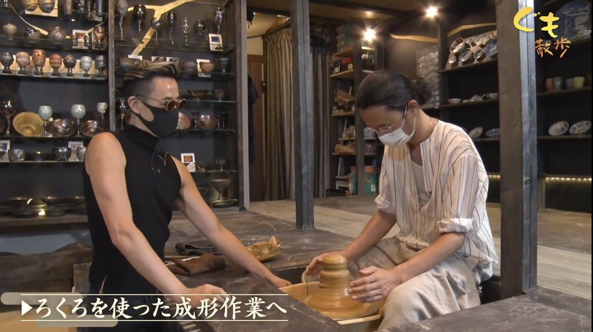 左が東京事変の人・右が陶芸家だと思ったら?逆だった!