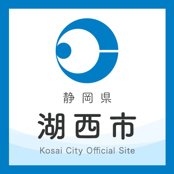 Twitter コロナ 浜松 市 日本の自治体初!浜松市でYouTubeを活用し、「コロナリカバリー」を取り入れたたPR動画を公開|浜松市のプレスリリース