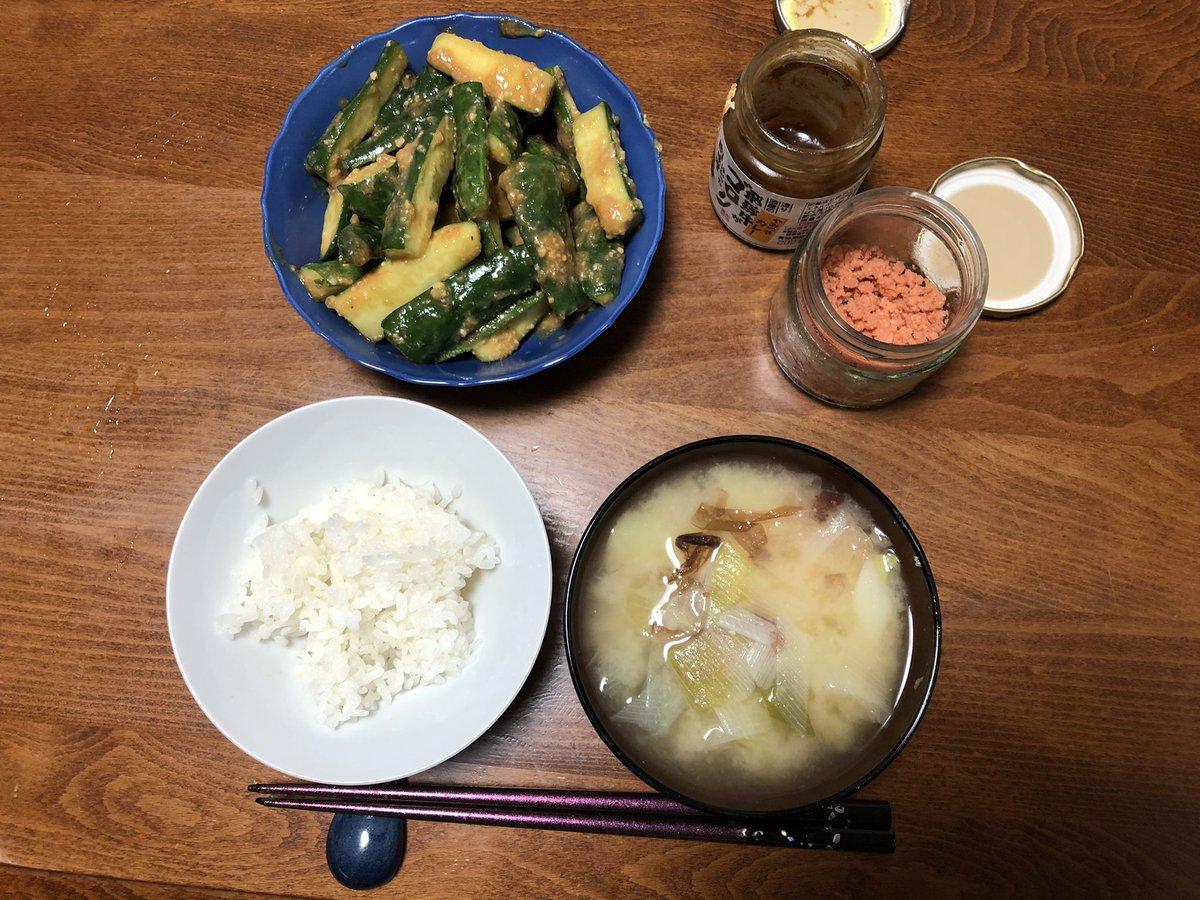 がっつり食べたい気分のときに良さそう!豚肉を使った、美味しそうな丼ものレシピ!