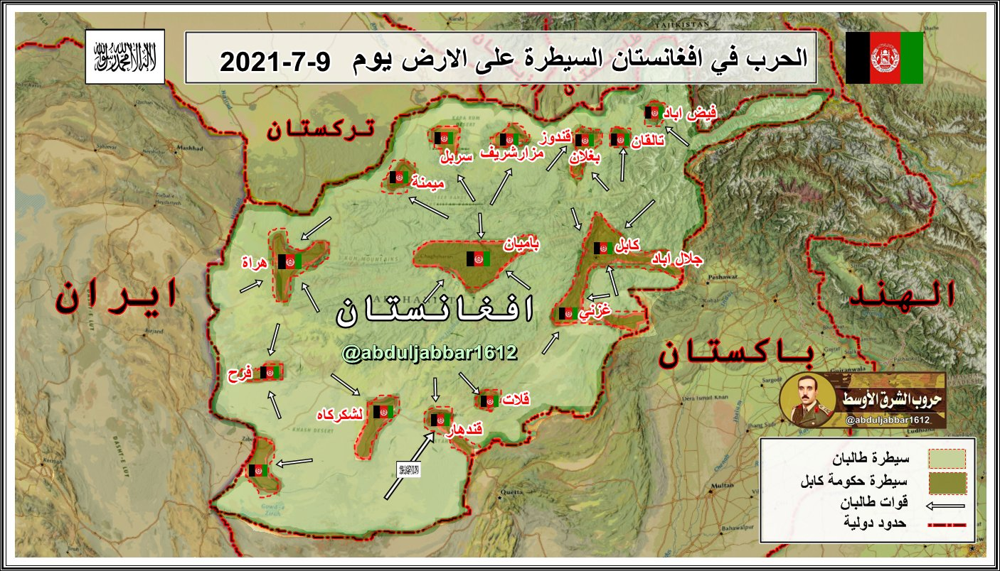 التطورات في أفغانستان   - صفحة 3 E54onO1XMAEPFM0?format=jpg&name=large