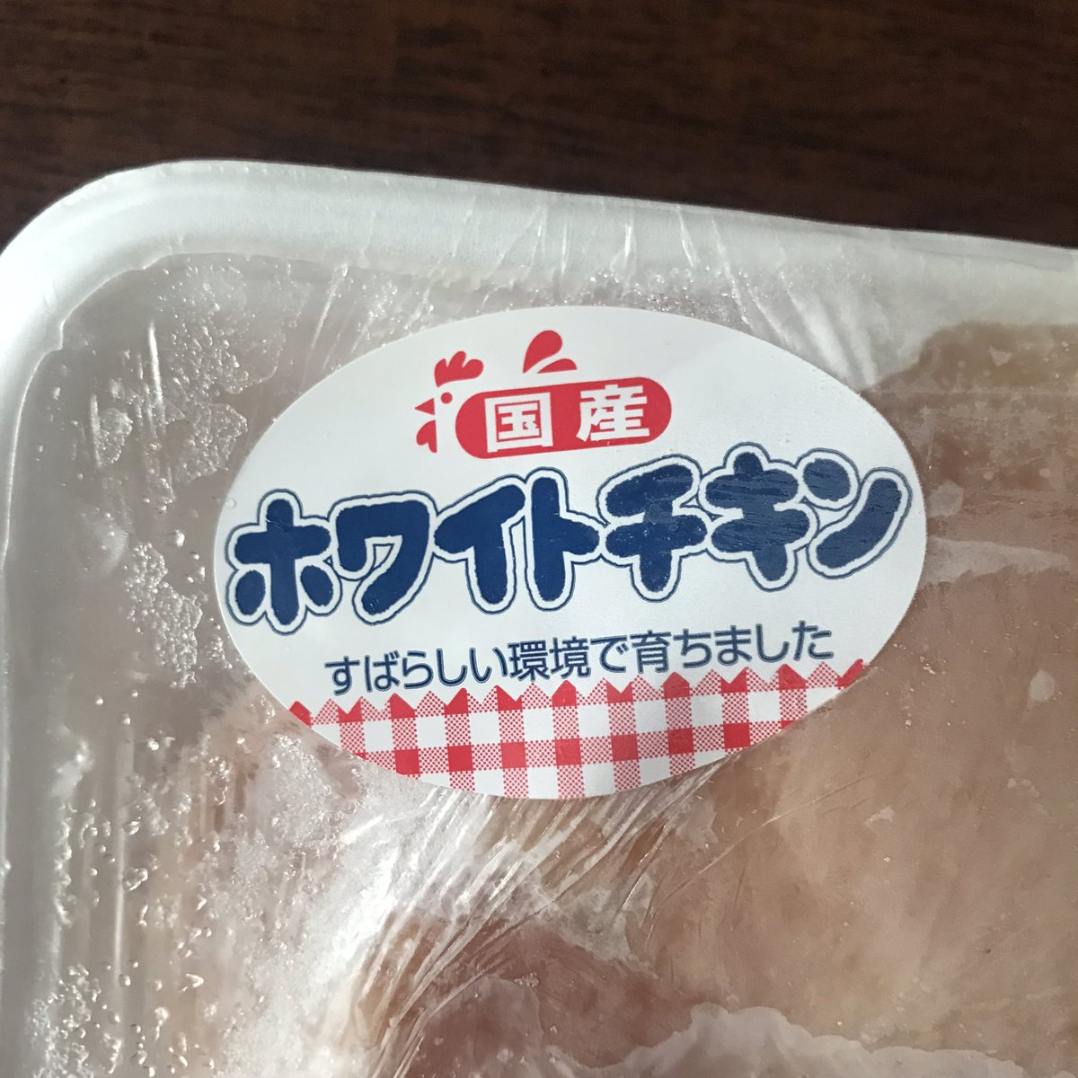 冷凍庫で凍った状態の鶏胸肉のレシピがこちら!解凍いらずで鶏塩チャーシューが完成!