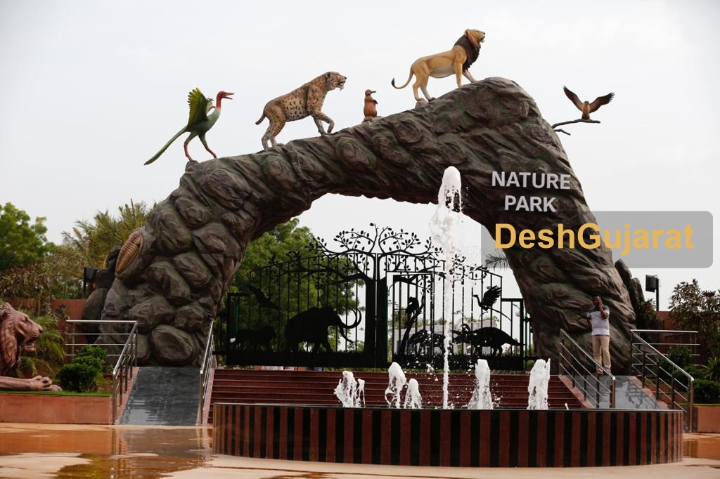First pictures of Nature Park being readied at Gujarat Science City