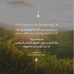 Image for the Tweet beginning: عظم شأن الجار في الإسلام