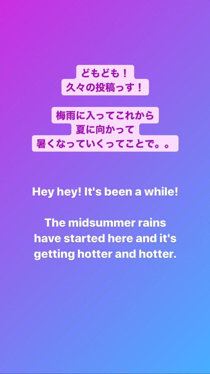松本 潤 ブログ 虹 twitter