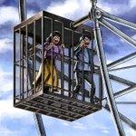 富士急ハイランドにお仕置き観覧車誕生!牢屋型ゴンドラが怖すぎる!
