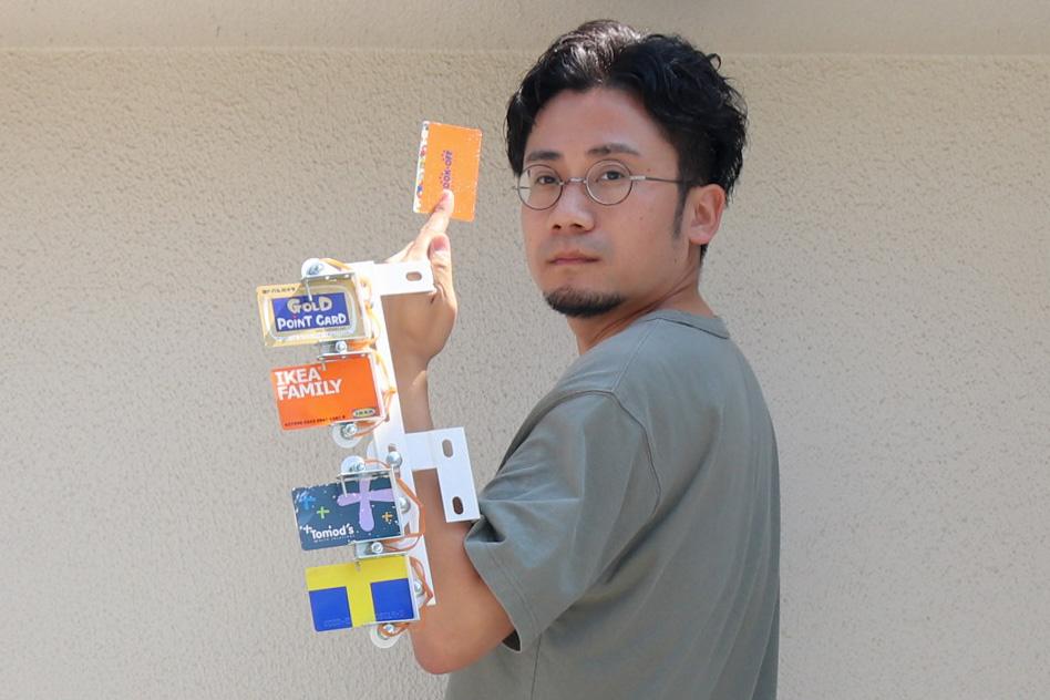 財布からポイントカードを探す手間が省ける!?ポイントカードマシンが完成w