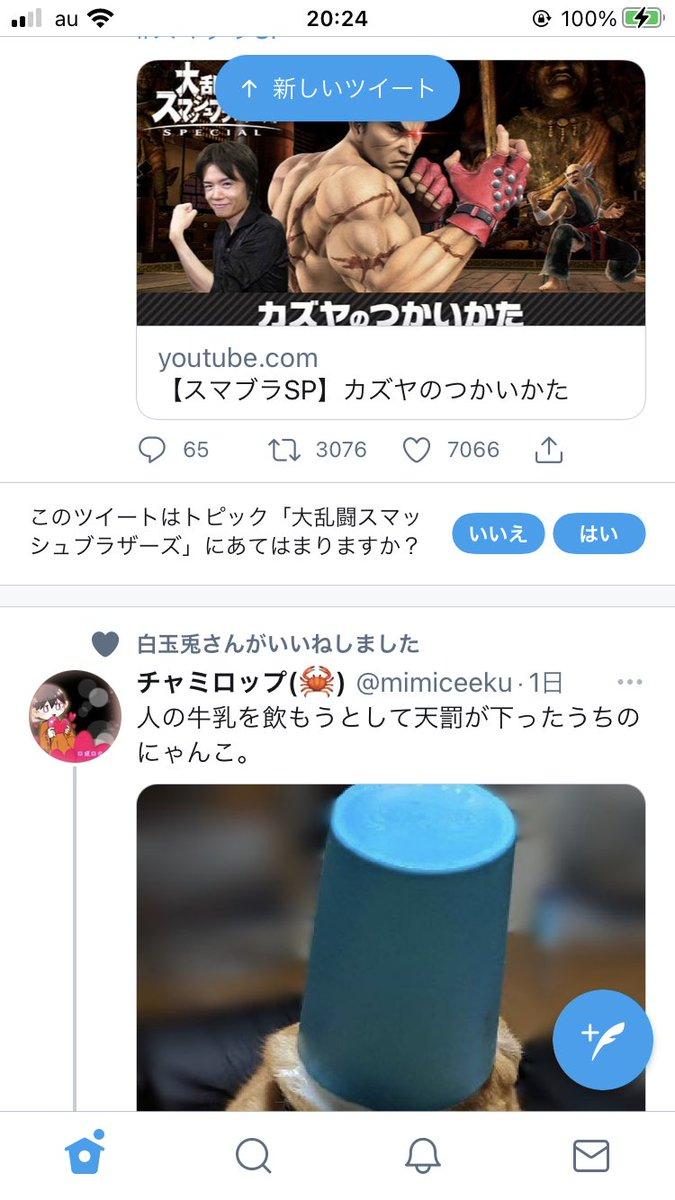 フレンチトーストにおける卵と牛乳の関係性とは!?土井善晴先生のおかずクッキングが斬新で面白すぎる!
