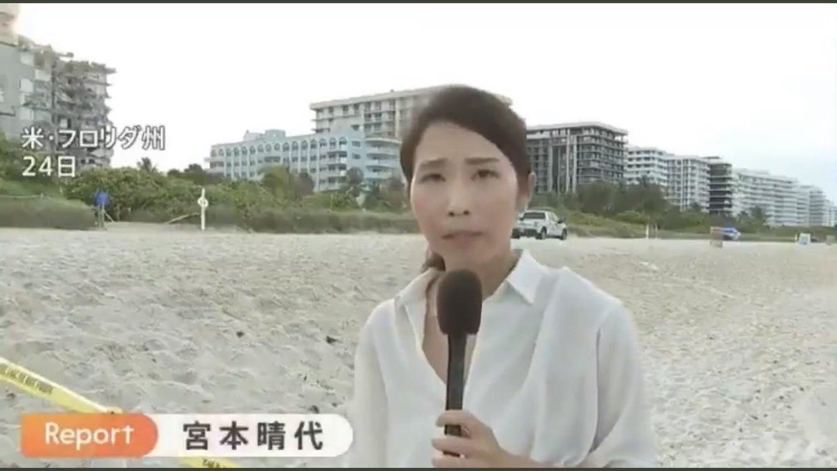 テレビで街頭インタビューされている人は?役者だということが判明!