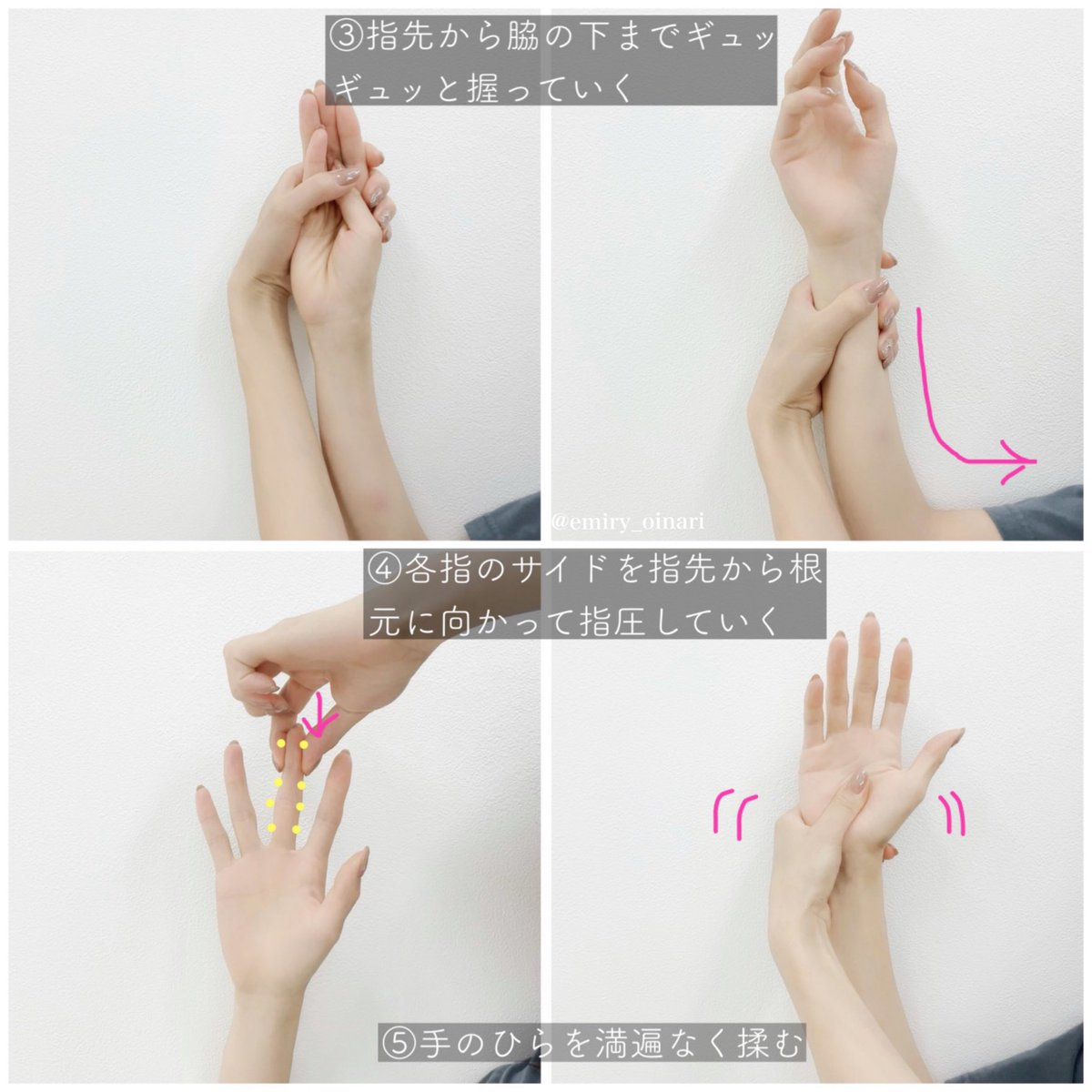 「手が痩せる方法」は浮腫をなくすこと!?だまされたと思ってやってみて!