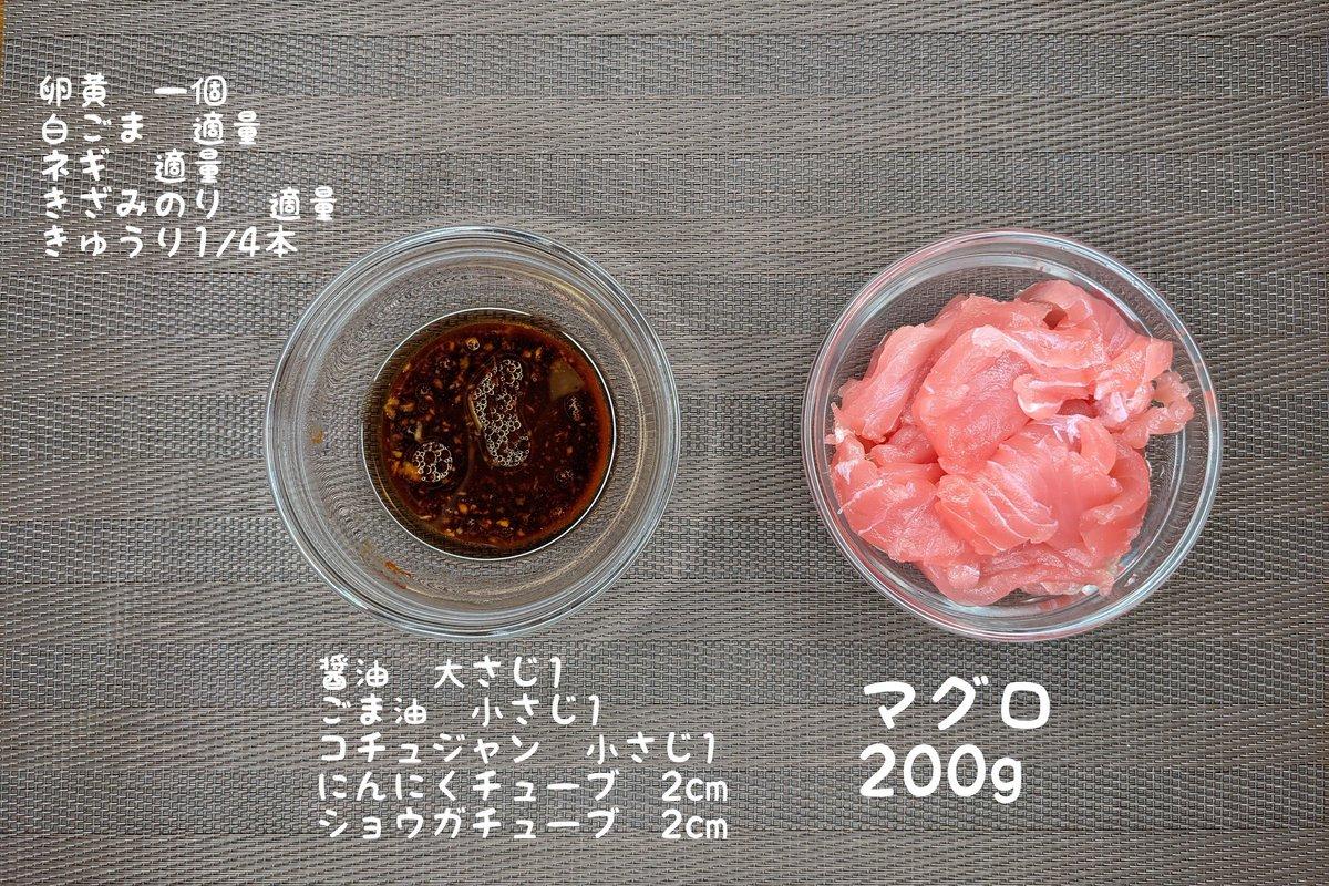 簡単で絶品料理!まぐろユッケの最強レシピ!