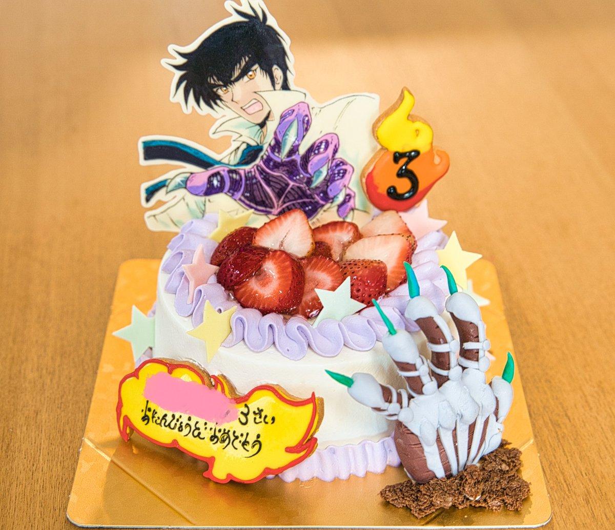 令和なのに珍しい!?地獄先生ぬ~べ~にハマる娘のために用意したケーキに注目!