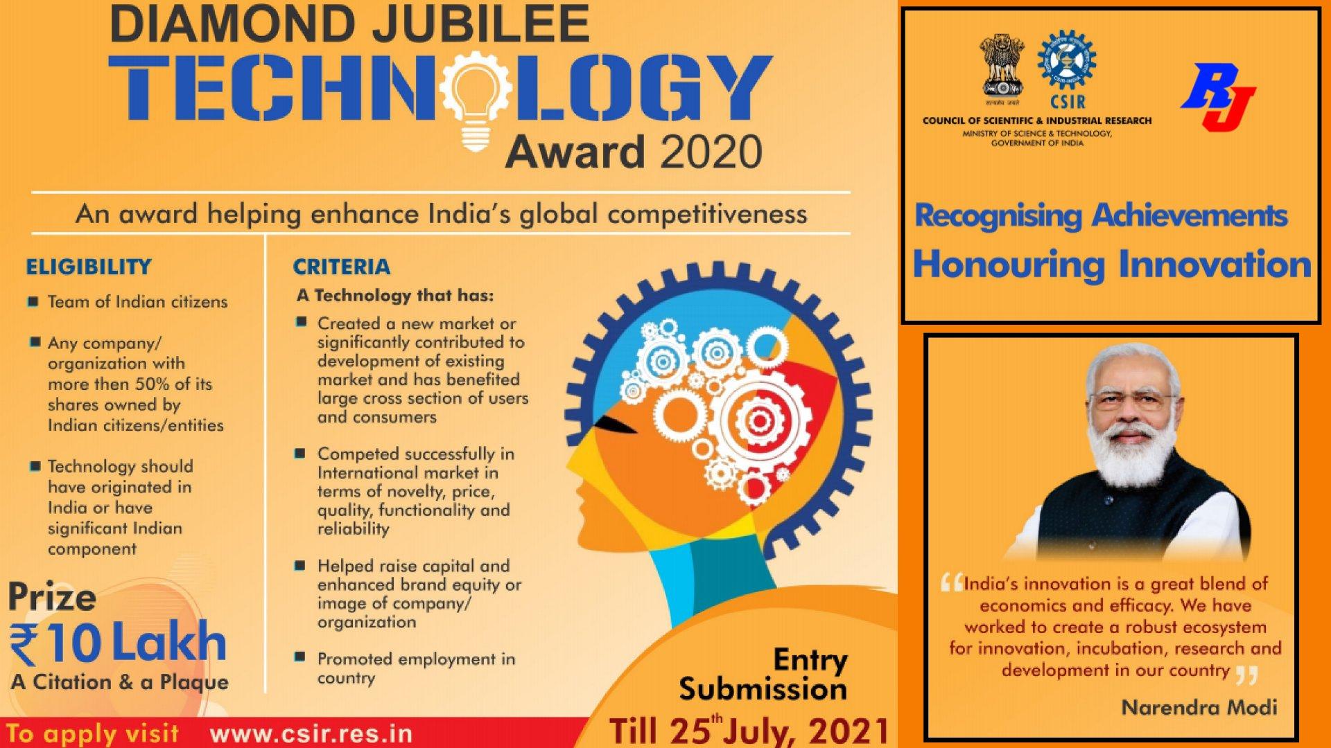 CSIR Diamond Jubilee Technology Award (CDJTA) for Technological Innovation