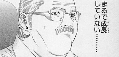 1992年入社の初任給は20万円ほどだったけど?29年経ってもあまり変わらないマツダ!