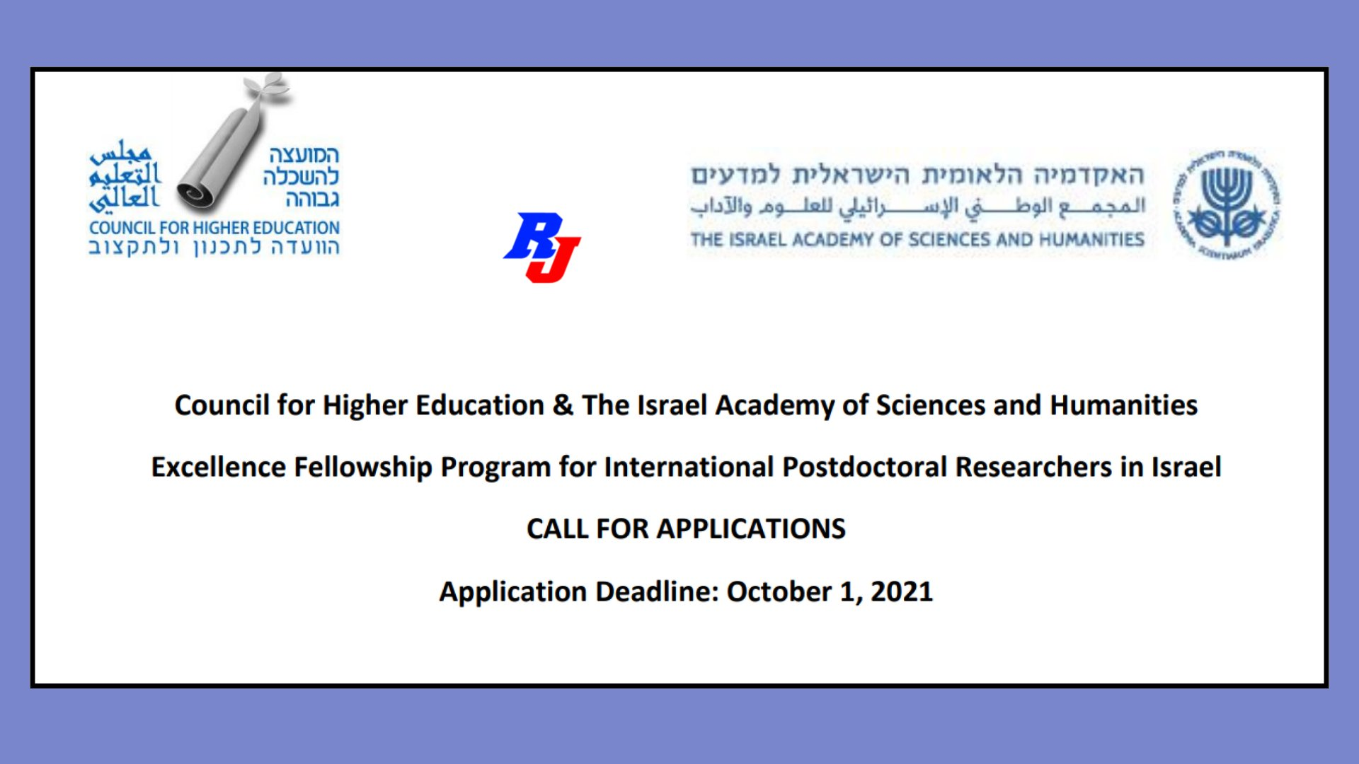 Excellence Fellowship Program in Israel for International Researchers