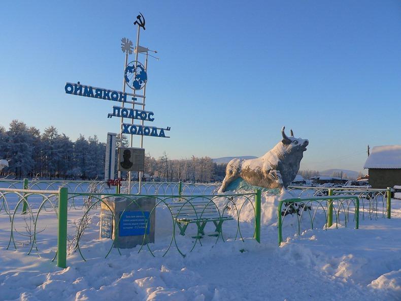 Oymyakon, en Russie connaît une chaleur record (pour un mois de juin). La température maximale de 31,6°C enregistrée le 29 juin est un nouveau record mensuel, battant le 31,1°C établi en juin 1966.  Aujourd'hui, avec 31,3°C, est le troisième jour consécutif au-dessus de 30°C.