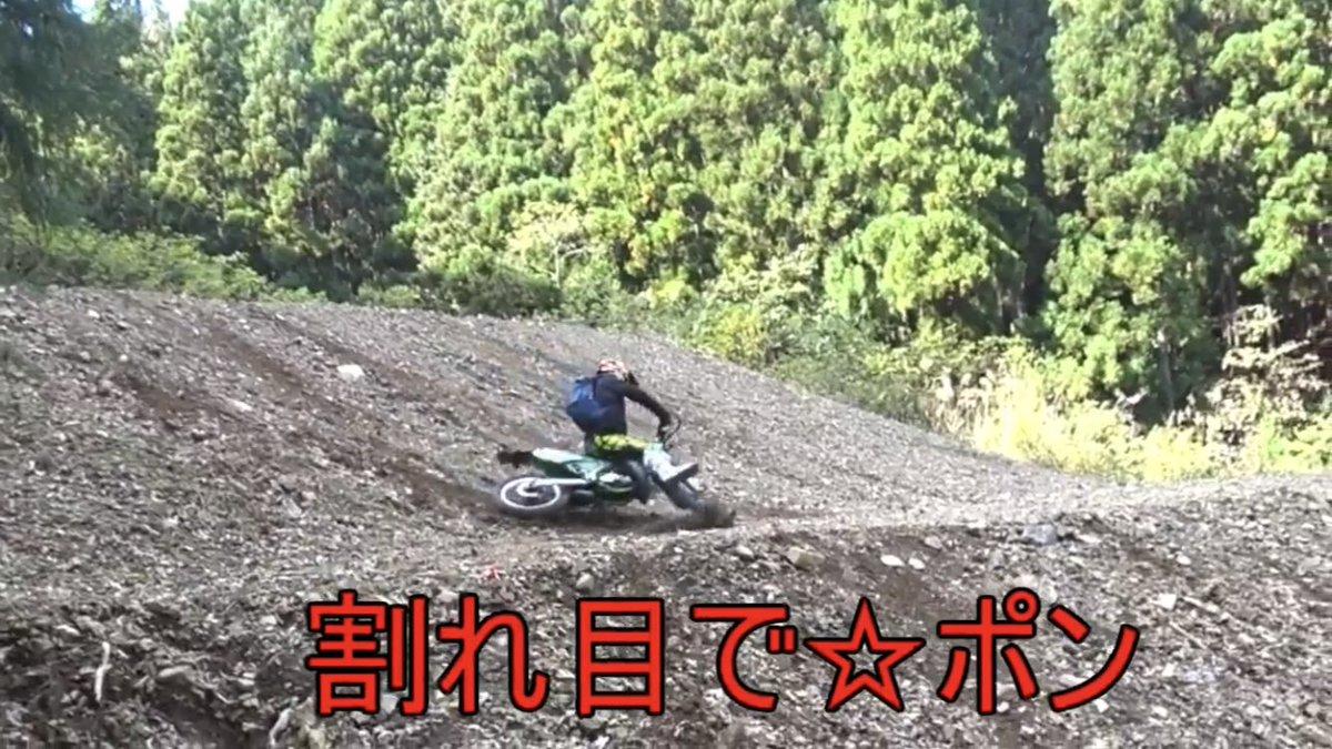パクられたバイクがYouTubeにアップされていたので?探して捕まえた!