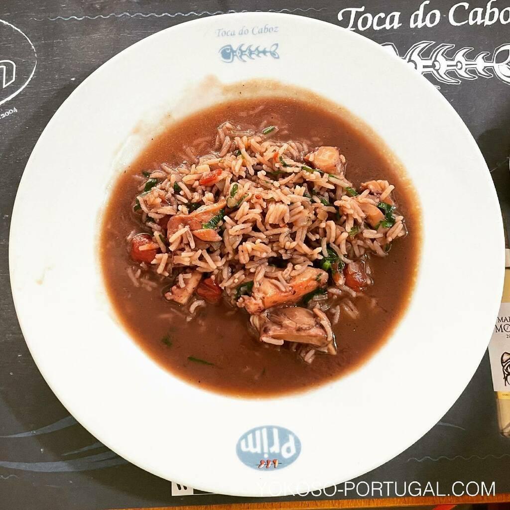 test ツイッターメディア - たこのリゾット、Arroz de Polvo。タコからのおいしいダシがお米にたっぷりしみこんでいます。ポルトガルを訪れる際は是非ご賞味ください。 #ポルトガル料理 https://t.co/YWquo8xHeQ