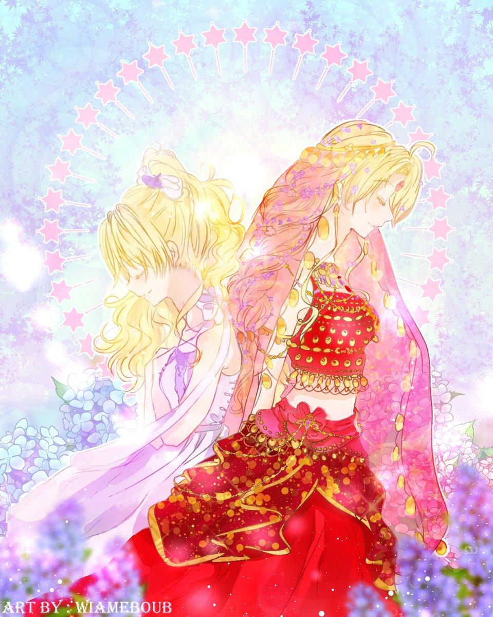 60 ある日お姫様になってしまった件について 【韓国原作】ある日、お姫様になってしまった件について27話ネタバレと感想。パパと手を繋いでデビューダンスを踊りたい。ついにクロードに伝えるアタナシア。