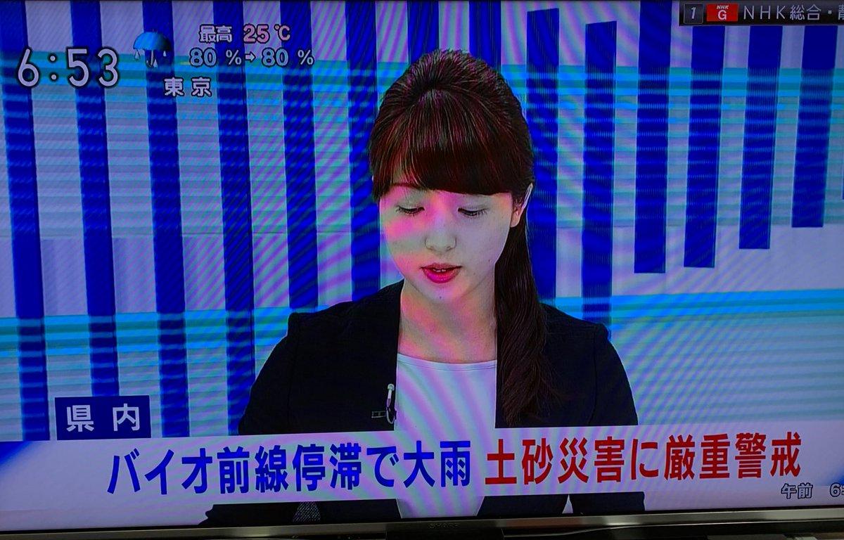 NHKのニュースで!静岡県内「バイオ前線停滞で大雨」になってしまう…