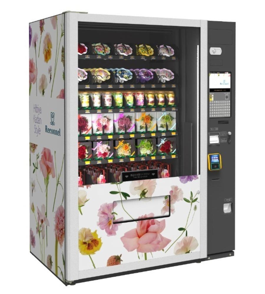 早朝・深夜でも生花が買える!新宿駅に『花の自動販売機』が登場!