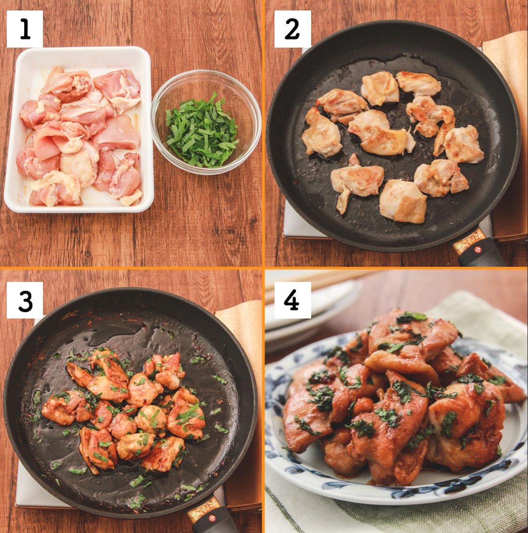 食欲がないときでも美味しく食べられそう!「鶏もも肉」と「しそ」を使った絶品レシピ!
