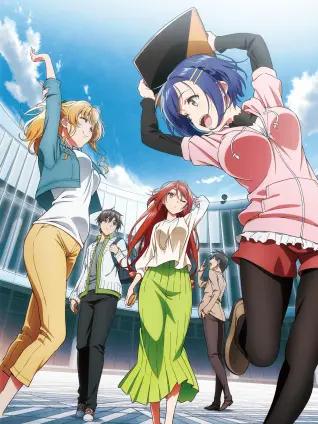 Remake our Life! anime