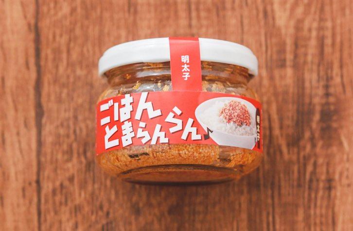 ふくやの『ごはんとまらんらん』に注目!明太子×卵の卵かけご飯アレンジが最高の美味しさ!