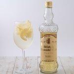 カルディのワイン『ミステラ』に注目!炭酸水とレモン汁でハニーレモネードに大変身!