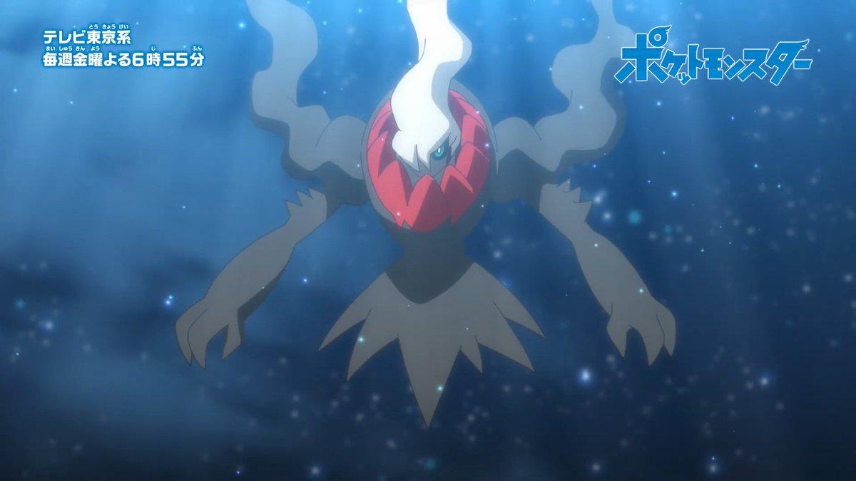 Pokémon Viajes 74 75 Dawn