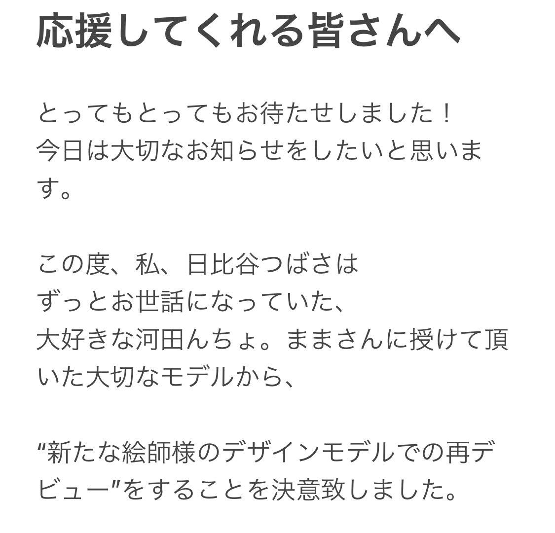 KMWorks_komura photo