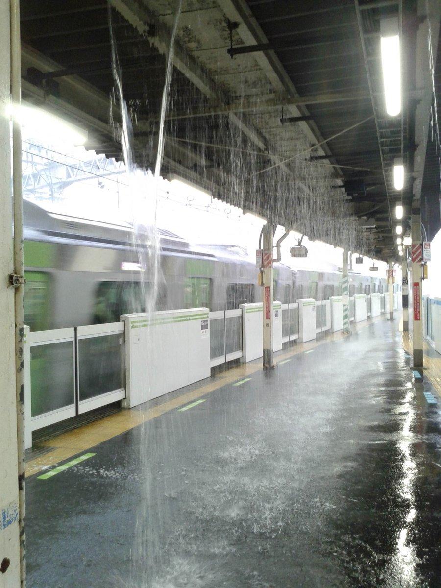 【雨漏り】山手線新宿・渋谷・浜松町・新橋・ディズニーランド・西荻窪で発生