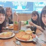 Image for the Tweet beginning: リハーサル終わった メンバーと朝ごはん食べた